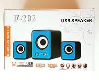 Колонки для Компьютера Ноутбука 2.1 FT202 (S04639) USB акустика