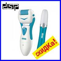 Роликовая пилка для ног DSP, пилка электрическая для педикюра, роликовая фреза для ног