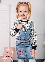 Джинсовий комбінезон для дівчаток рожевий пояс  5-6-7-8р 0001