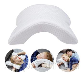 Подушка тунель з пам'яттю Memory Foam Pillow