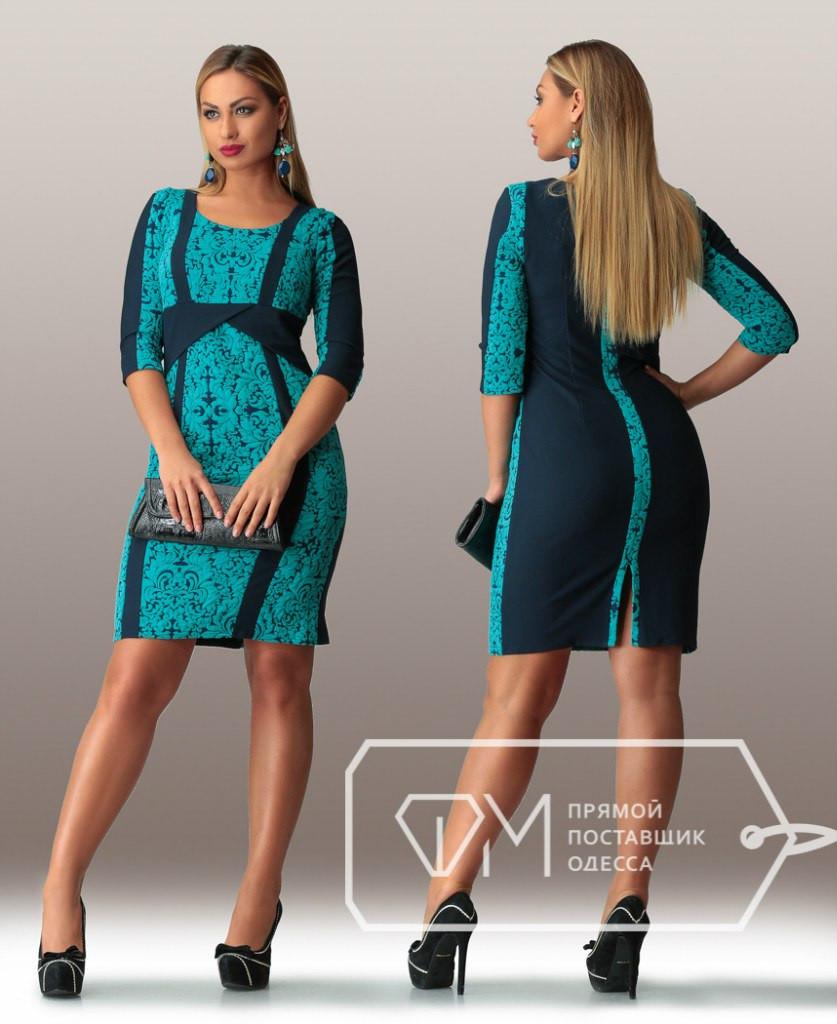 Короткое батальное женское платье с короткими рукавами