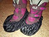 Чехлы на ноги от грязи бахилы многоразовые защита от грязных детских ног в автокресло в коляску от 28р до 37р, фото 2