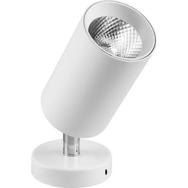 Світильник спот білий AL530 23W 4000K світлодіодний накладний поворотний Feron