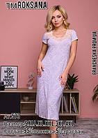 """Вискозная ночная сорочка с кружевной окантовкой из коллекции """"Venzelya"""""""