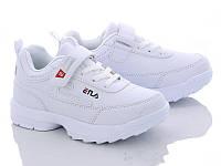 Кроссовки детские для мальчиков Цвет белый тм BBT  Размеры 31- 36