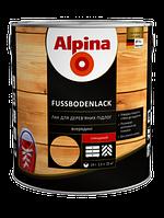 Полиуретановый паркетный лак Alpina Fussbodenlack (глянцевый) 2,5 л