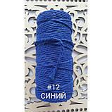 Шнур хлопковый крученный Макраме 4мм №20 Синий, фото 2