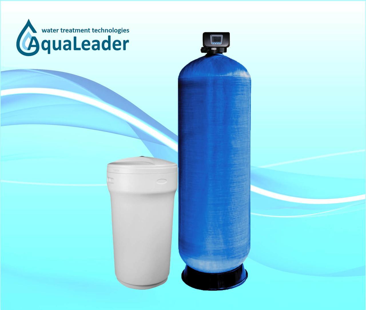 Система комплексной очистки воды AquaLeader FCP100RX