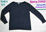 Женские Кофты Пуловеры Джемперы Б/У Размеры 42, 44, 46, фото 3