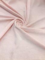 Велюр стрейч  цвет бледно-розовый ( ш. 150 см) для одежды,штор,украшений интерьера,для поделок.покрывал