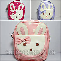 Рюкзак- сумка для девочки, фото 2
