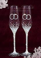 Свадебные бокалы с кольцами в стразах Сваровски (Тюльпаны)