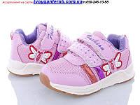 Кроссовки детские TOM.M для девочки р21-26 (код 5328-00)