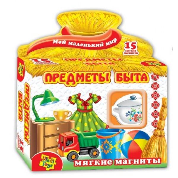 Мягкие магниты предметы быта VT3101-09 (рус)