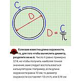 Коллагеновая оболочка ОКУ ∅ 45мм, 10м. (Цвет карамель) маркированная 🇺🇦, фото 8