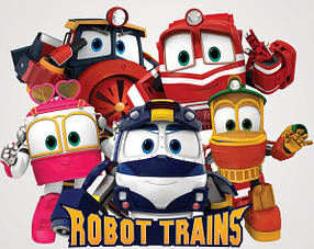 Роботи поїзда Robot trains