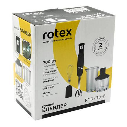 Блендер  Rotex RTB730 - B 700 Вт, фото 2