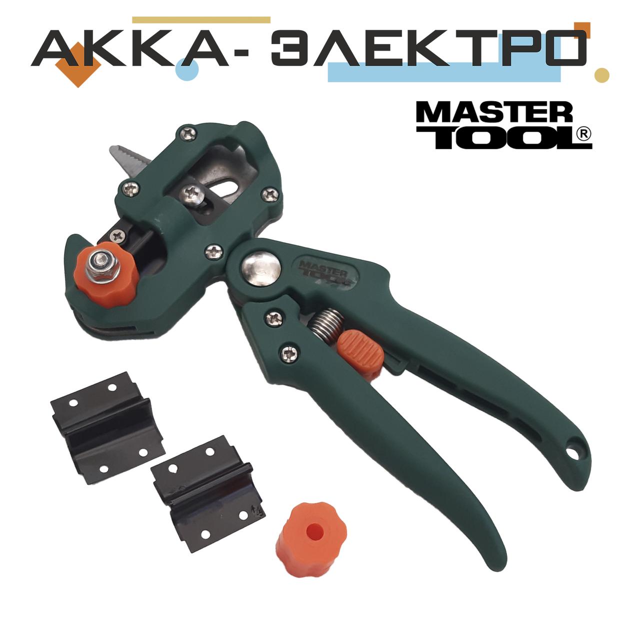 Прищепний Секатор Mastertool 210 мм (14-6116)