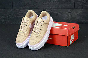 Женские кроссовки Nike Air Force JesterБежевые