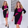 Платье большого размера 35-301