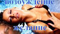 Серебряная Лиса Silver Fox -порошок афродизиак для женщин,внесения новых ощущений в сексуальные игры, фото 1