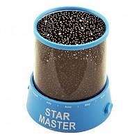 Проектор звездного неба Star Master с USB-кабелем и адаптером Blue