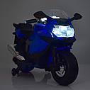 Детский мотоцикл BMW с кожаным сиденьем M 3636EL-4 синий, фото 2