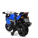 Детский мотоцикл BMW с кожаным сиденьем M 3636EL-4 синий, фото 3