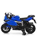 Детский мотоцикл BMW с кожаным сиденьем M 3636EL-4 синий, фото 6