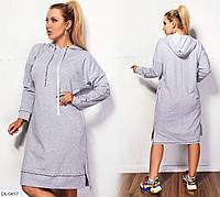 Прямое спортивное платье на каждый день Размер: 50-52, 54-56, 58-60 арт 250/1
