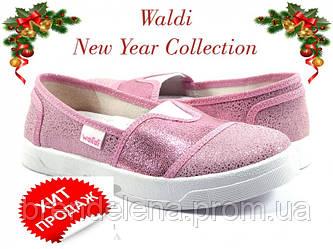 Гламурні сліпони Waldi р33-39 ( Код 3000-00) 33