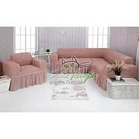 Чехол-накидка на угловой диван и кресло с оборкой Concordia (жатка-креш) 206 пудра