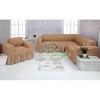 Чехол-накидка на угловой диван и кресло с оборкой Concordia (жатка-креш) 230 светло-бежевый