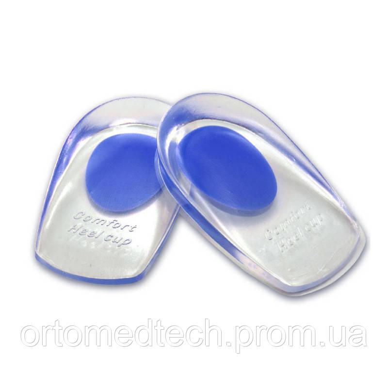 Подпяточники ортопедические силиконовые (пара) чашеобразные