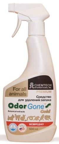 Как избавиться от запаха кошачьей мочи?