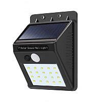 Лампа Светильник Solar Motion S наружного освещения 20 LED на солнечной батарее  с датчиком движения 5622