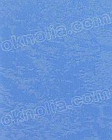 Рулонная штора жалюзи на окна Агат 874 синий открытая система, 400*1650 мм