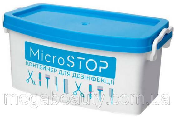 Контейнер для дезинфекции на 5 литров  для большой загрузки