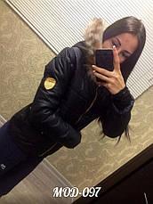 Теплая куртка с замком, фото 2