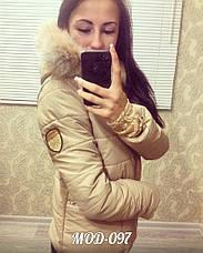 Теплая куртка с замком, фото 3