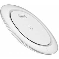 Беспроводное зарядное устройство Baseus UFO Desktop Wireless Charger (1A) White