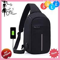 Городской рюкзак антивор Bobby Mini с защитой от карманников и USB-портом для зарядки(черный)! Акция