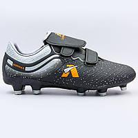 Бутсы футбольная обувь детская H18010 размер 31-38 цвета в ассортименте