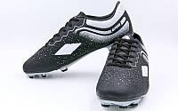 Бутсы футбольная обувь TR9-1M размер 40-44 цвета в ассортименте