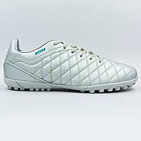 Сороконожки обувь футбольная 180720-2 SILVER/CYAN размер 40-45 серебряный