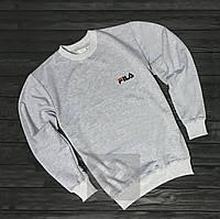 Спортивная кофта Фила, Мужская кофта Fila, светло серая, меланж, трикотажная, реглан, свитшот
