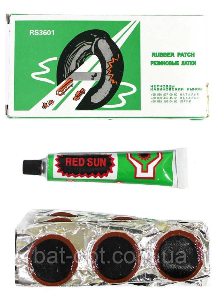 Латки для ремонта камер + клей RS3601 круглые латки 36шт Ø 24мм велоаптечка