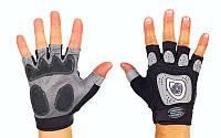 Велоперчатки с открытыми пальцами SCOYCO ВG06 (размер S-L цвета в ассортименте)