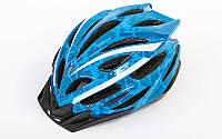 Велошлем кросс-кантри с механизмом регулировки Zelart HB31 (EPS, пластик, PVC, L-M (55-61), цвета в ассортименте)