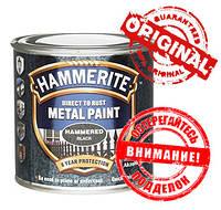 Краска для металла молотковая Hammerite (Хаммерайт)